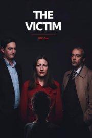 La víctima (The Victim)